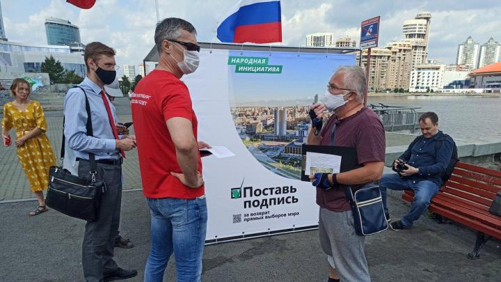 «Будем биться за подписи»: за три дня возвращение прямых выборов мэра поддержали 600 екатеринбуржцев