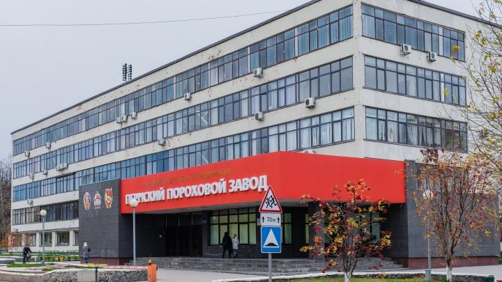 Матери погибшего сотрудника Пермского порохового завода выплатят один миллион рублей