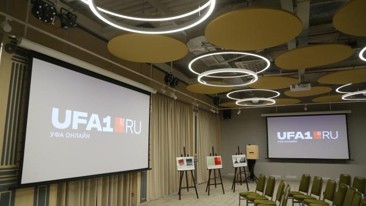 «Над пропастью во лжи»: госСМИ Башкирии на своих страницах обвинили сайт UFA1.RU, разбираемся с Минюстом