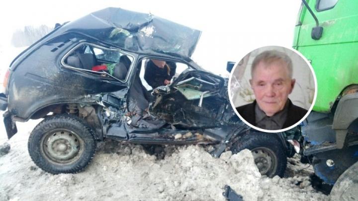 Полиция возбудила уголовное дело по факту гибели 94-летнего ветерана в ДТП под Пермью