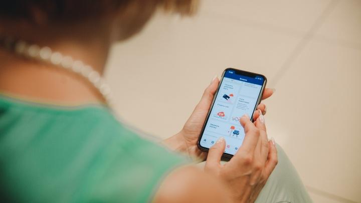 Как тюменка купила квартиру в перерыве между совещаниями: инструкция по приобретению жилья онлайн