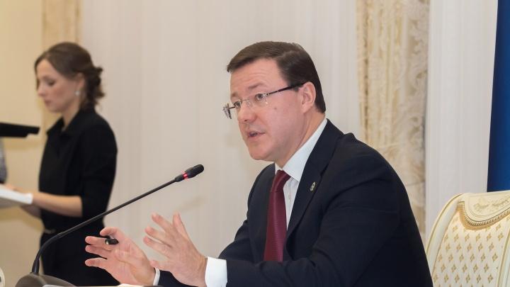 В Самарской области губернатор Дмитрий Азаров изменил режим COVID-ограничений