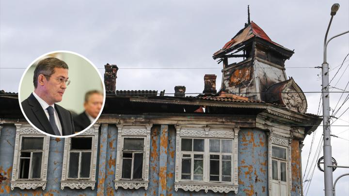 Глава республики — о пожаре в особняке Бухартовских: «Его хотят кончать, но я этого не позволю»
