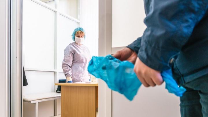 За сутки в Прикамье у 47 человек выявили коронавирусную инфекцию