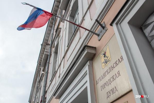 Выбрать нового главу должны голосованием на сессии депутатов Архгордумы