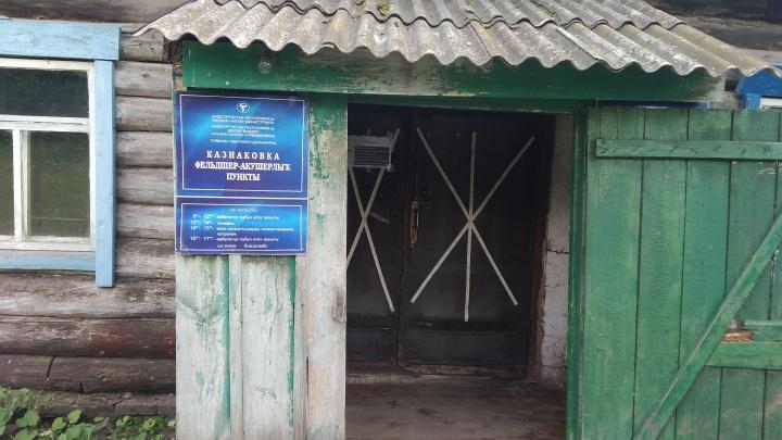 В Башкирии ФАП разместили в аварийном здании бывшей школы, где нет дороги и отопления