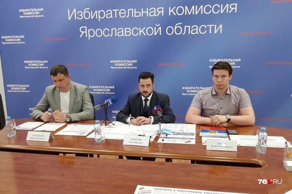 В избиркоме рассказали, как жители Ярославской области будут голосовать за или против поправок в Конституцию России