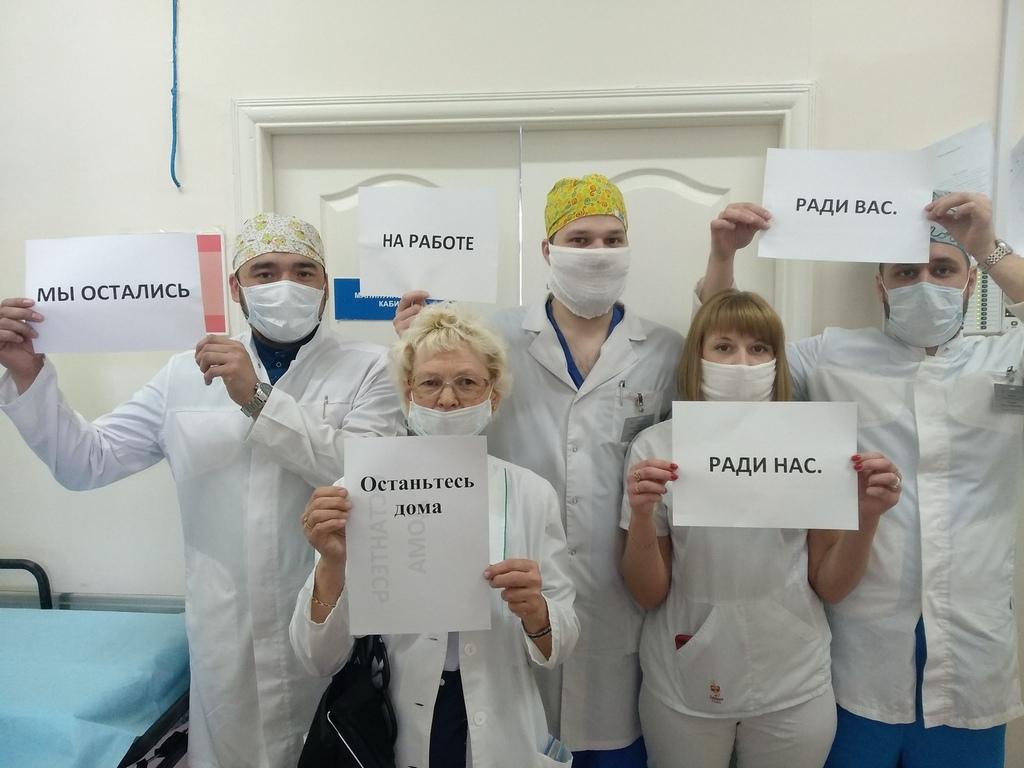Такие снимки сейчас публикуют врачи всего мира, и магнитогорцы решили не отставать