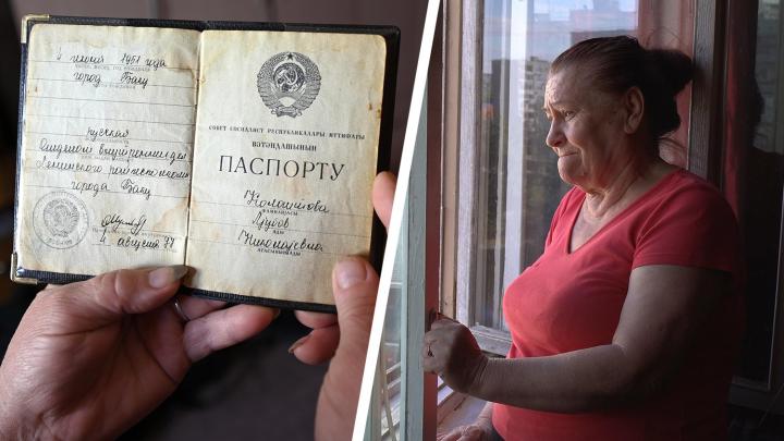 «Когда подохну — тогда и дадут»: волгоградка 20 лет не может получить паспорт и живет в нищете