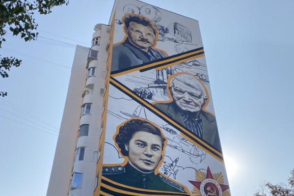 Портреты трех героев войны украсили дом на Урицкого