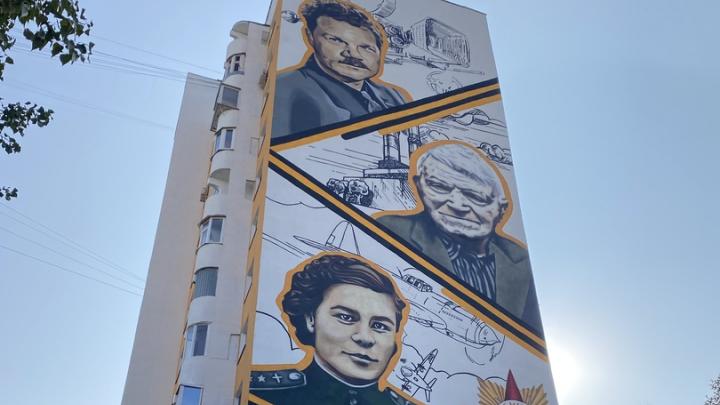В Самаре закончили мурал с изображением актера Пуговкина и летчицы Санфировой
