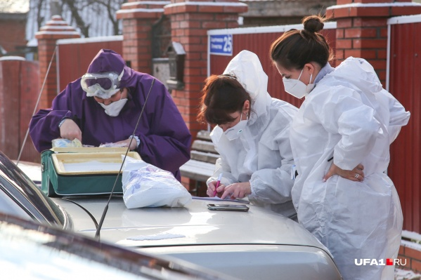 """Всего с момента начала эпидемии число зарегистрированных заражений в Башкирии составило <nobr class=""""_"""">32 778</nobr>"""