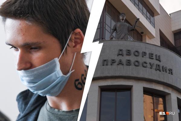 Дело студента, зарезавшего школьницу, рассмотрят в Свердловском областном суде