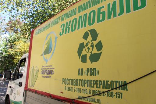 Принести пользу своему городу: «Балтика» и экологи Таганрога увеличат сбор упаковки на переработку