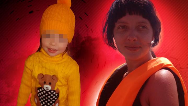 В Кировграде мать убила молотком четырехлетнюю дочь
