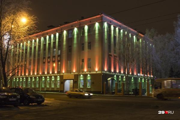 Под конец года в областном ФСБ появился новый глава — ранее он работал на юге России