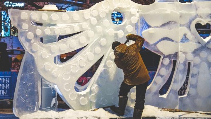 В Перми начинают разбирать ледовые городки. Рассказываем, где вы еще успеете погулять