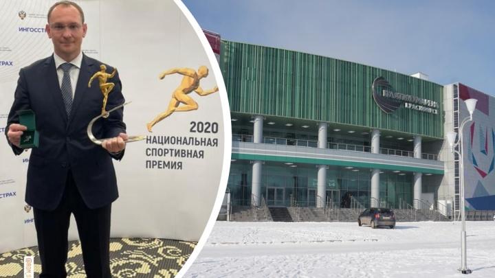 «Платинум Арена» признана лучшим спортивным объектом России