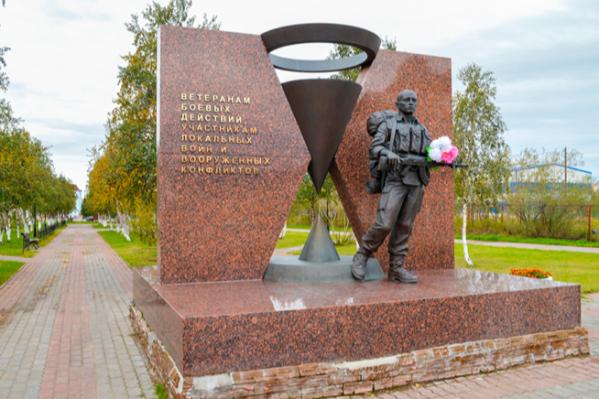 По информации следствия, подросток сбыл наркотики возле этого памятника — воинам локальных войн