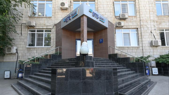 Кредитный портфель ВТБ в Волгоградской области превысил 55 млрд рублей
