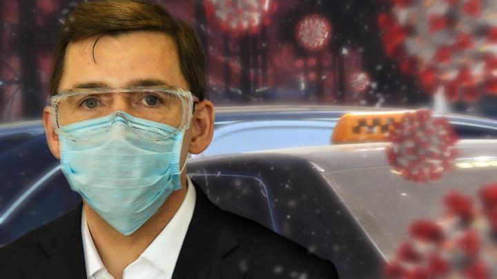 «Не мешайте нам, пожалуйста. Помогать не прошу»: жесткий ответ таксиста губернатору