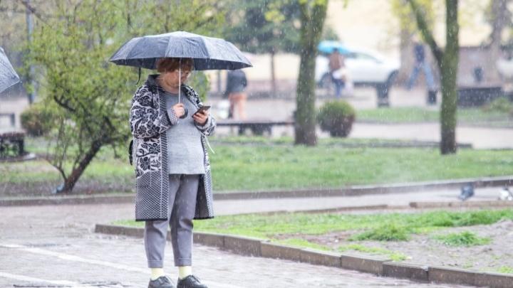 На улицу выйти не захочется: как изменится погода в Ростове в эти выходные