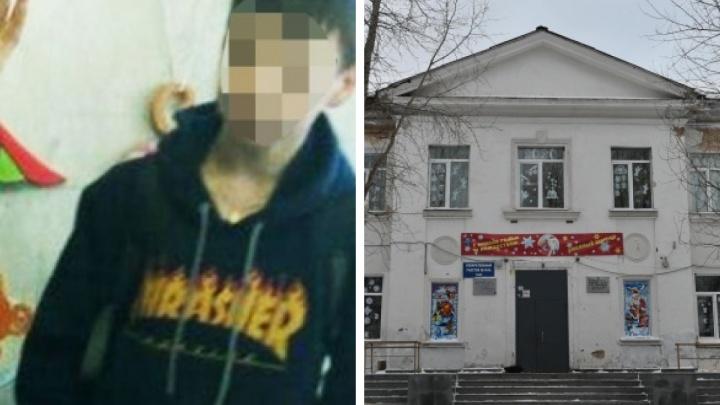 В суд Екатеринбурга передали дело школьника, напавшего с молотком на учительницу