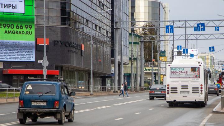 В Минтрансе ответили на просьбы сделать надземный пешеходный переход у «Золотого Яблока»