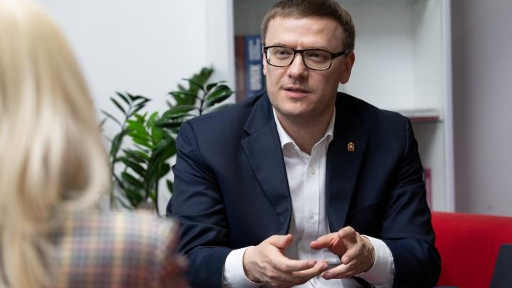 Губернатор Алексей Текслер в прямом эфире ответит на вопросы читателей 74.RU