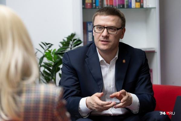 Не пропустите разговор с Алексеем Текслером — только ваши вопросы и губернатор