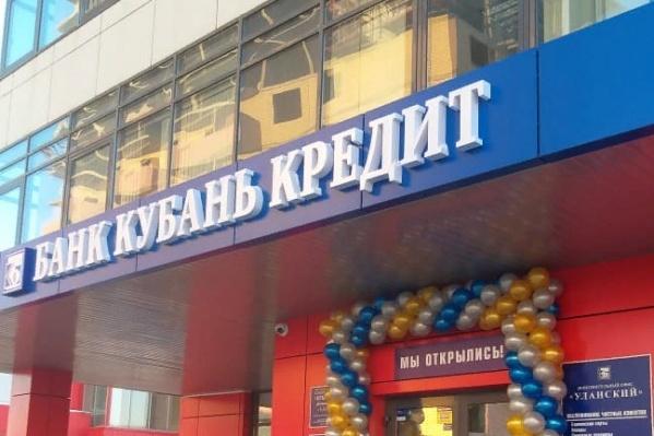 Новый офис находится в Ростове-на-Дону на улице Уланской, 8а