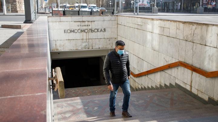 Мороз и солнце: смотрим погоду в Волгограде в первую неделю декабря