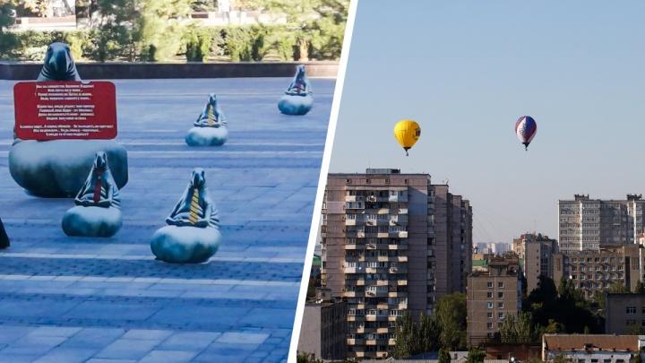 Ждуны на площади, шары над городом: хорошие новости Ростова за неделю