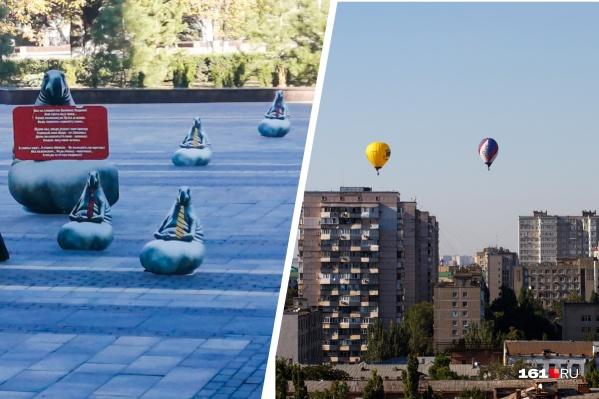 Что хорошего случилось в Ростове за неделю?