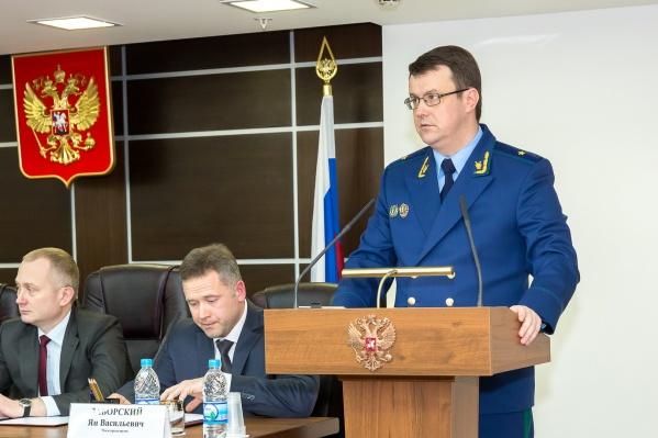 Андрей Юмшанов руководил прокуратурой Пермского края с 2018 года