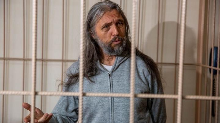 Обвиняемых по делу Виссариона перевели в Москву для психиатрической экспертизы
