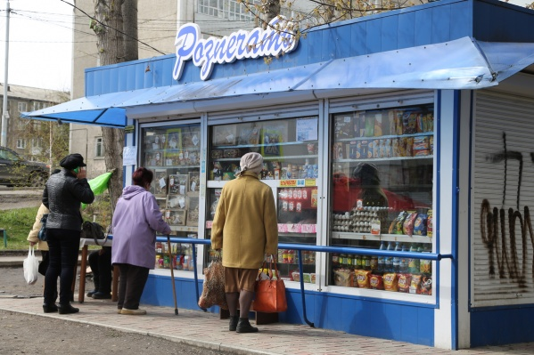 В Красноярске обсудили меры поддержки бизнеса