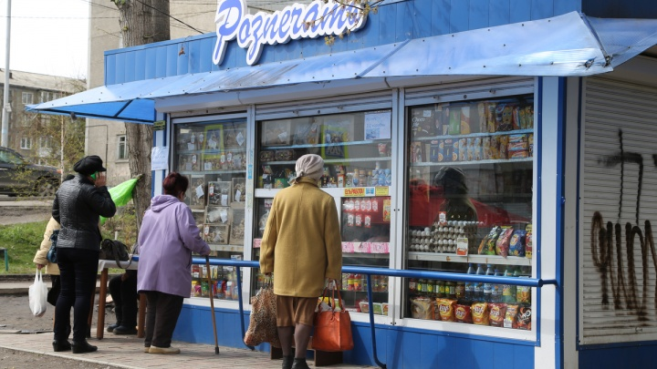 Мораторий на снос ларьков и уменьшение аренды на землю: как предлагают поддерживать красноярский бизнес