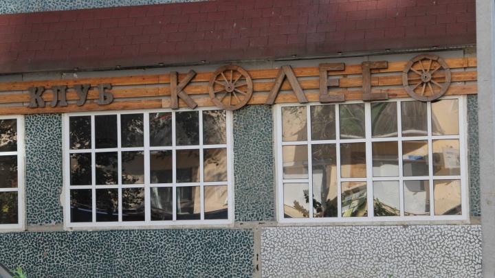 Клуб «Колесо» в Архангельске временно закрывается