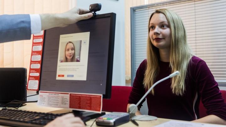 «Ростелеком» усилил защиту биометрических данных клиентов «Центр-инвеста»