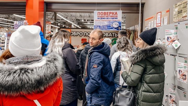 «Неправильно восприняли отмену штрафов»: собираемость коммунальных платежей на Южном Урале упала на треть