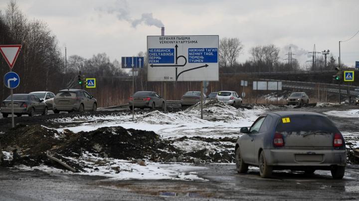 Строители трамвайной ветки обещали не допустить повтора адских пробок между Екатеринбургом и Пышмой