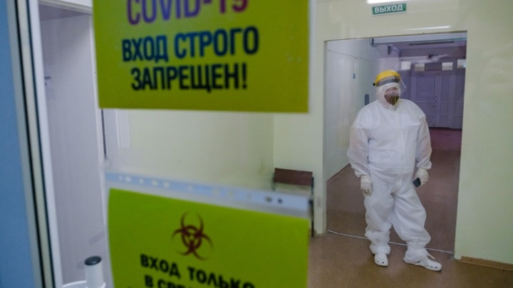 Заразились 11 детей: в Прикамье выявили 191 нового инфицированного COVID-19