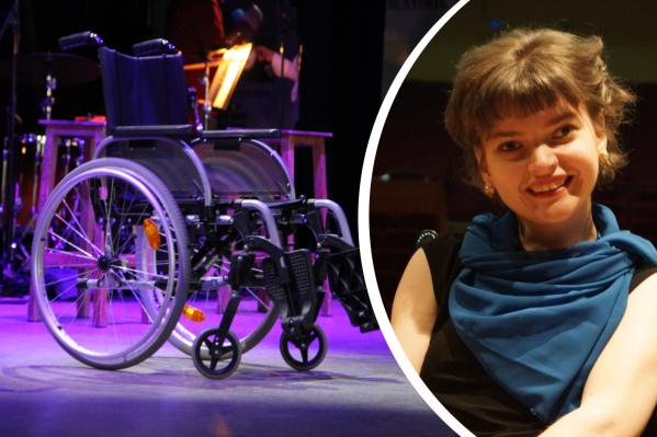 Елена считает, что для помощи людям с инвалидностью в Архангельске нужно организовать специальную службу помощи