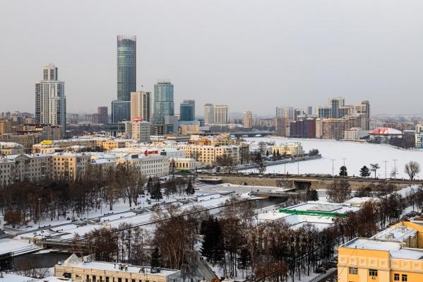 Бюджет Екатеринбурга уменьшится по сравнению с предыдущим годом<br><br>