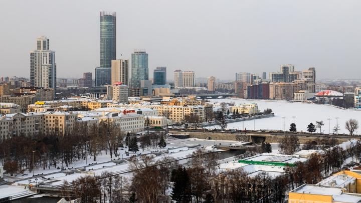 Медицина или парки? В Екатеринбурге горожан зовут на обсуждение бюджета города