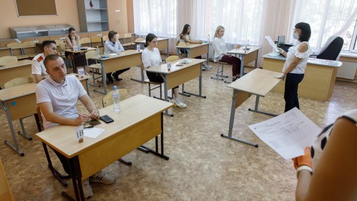 Физика и история: 13 волгоградских выпускников сдали ЕГЭ на 100 баллов