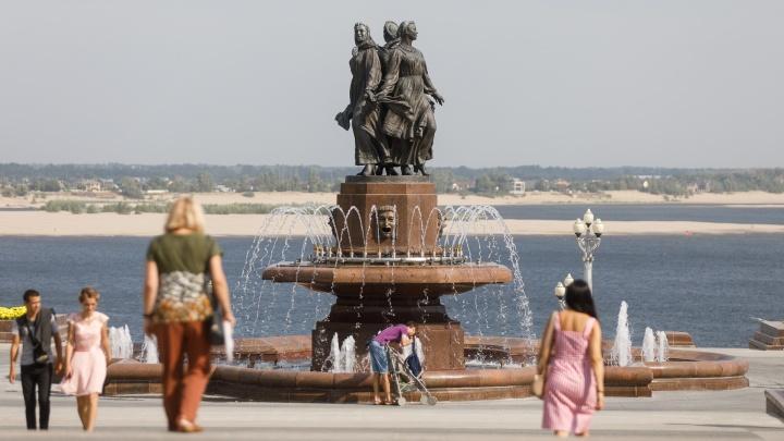«Это собственность Российской Федерации»: Арбитраж отнял у администрации Волгограда фонтан «Искусство»