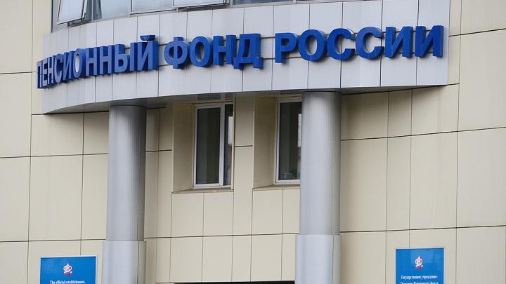 Сотрудница пенсионного фонда в Челябинске заразилась COVID-19