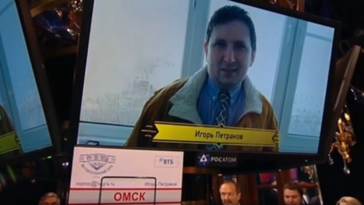 Поэт из Омска выиграл 100 тысяч рублей в специгре «Что? Где? Когда?»